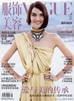 Arizona Muse in Lanvin for Vogue China May 2012