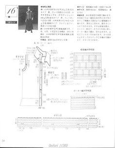 Ondori 2002 veat 11360 - 婉如清扬4 - Picasa Web Albums
