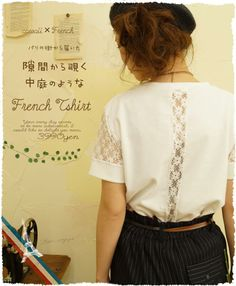 5/7 20時から 残りわずか* *cawaii×French* パリの街から届いた隙間から覗く中庭のようなフレンチTシャツ。  レースの切り替えで女性らしいディテール。トップス カットソー 森ガール (メール便不可)【楽天市場】