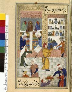 http://visualiseur.bnf.fr/ConsulterElementNum?O=IFN-07806443&E=JPEG&Deb=1&Fin=1&Param=C. Draper at the bazaar at Kûfa, Mahzan al-Asrâr (BNF Supp. turc 978, fol. 41), first half of the 16th century.