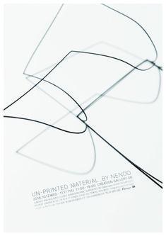 ビジュアルコミニュケーションに関する展覧会を開催する「クリエイションギャラリー G8」にて、nendoの個展「un-printed material(アンプリンテッド マテリアル)」を10月12日から11月17日までの期間で開催いたします。
