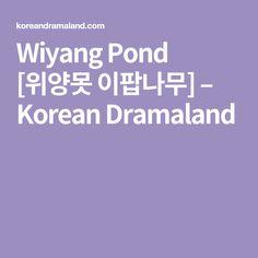 Wiyang Pond [위양못 이팝나무] – Korean Dramaland