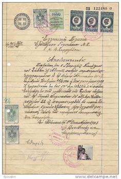 Greece, Grece. Athens, Old Greek Document 1943. Old document. See my description. delcampe auctions