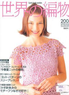 R42世界の编物2004春夏P142全 - Tatiana Laima - Picasa 웹앨범
