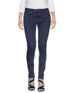 KSUBI Denim pants. #ksubi #cloth #dress #top #skirt #pant #coat #jacket #jecket #beachwear #