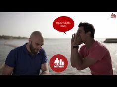 Βουτιά στο κενό - STAVENTO feat. Δήμος Αναστασιάδης | Official Video Clip ότι πρέπει για κυριακάτικο ξύπνημα
