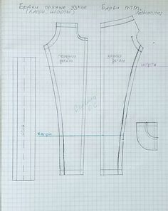 Narrow pants for a doll from Olga Sergina / Patterns of clothes for dolls-girls / Babikki. Sewing Barbie Clothes, Barbie Sewing Patterns, Sewing Dolls, Doll Clothes Patterns, Doll Patterns, Clothing Patterns, Barbie Fashionista, Barbie Made To Move, Barbie Et Ken