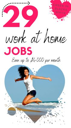 Looking for well paying work at home jobs? This post covers 29 mom jobs either full or part time so you can start making money from home. Earn Money From Home, Earn Money Online, Online Jobs, Way To Make Money, Work From Home Opportunities, Work From Home Jobs, Budget Tracking, Night Jobs, Typing Skills