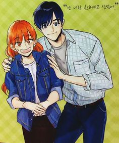 Cheese in the trap LOVE this ship :3