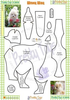Cute dog stuffed animal pattern layout