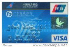 China Sothern | VISA | Guangdong Development Bank