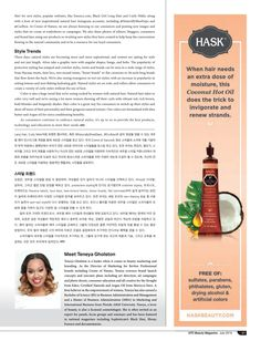Happy to see this press hit in the July issue of OTC Magazine! #firstandlastpr #beautypr