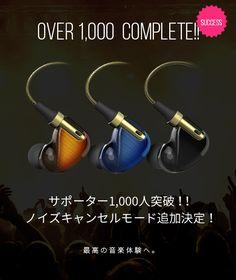 プロアーティストとバーチャルセッション。JVCが音楽ファンに贈るイヤホンの新体験   クラウドファンディング - Makuake(マクアケ)