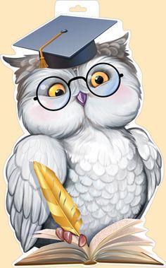 Империя Поздравлений - - Cute Owls Wallpaper, Animal Wallpaper, Kids Room Murals, Kids Room Paint, Owl Photos, Owl Pictures, Unique Drawings, Cute Drawings, Owl Books