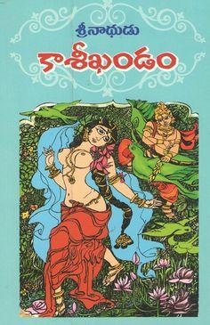 Indian Women Painting, Indian Art Paintings, Rajasthani Painting, Indian Illustration, Lion Wallpaper, Lord Krishna Images, Madhubani Painting, India Art, Old Art