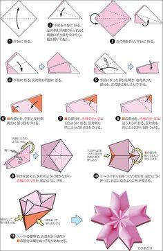 Origami Easy Flower Rose