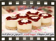 Cheesecake cups