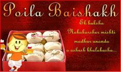 New Year Special, Special Gifts, Happy Bengali New Year, Wish, Birthday, Holiday, Desserts, Food, Tailgate Desserts