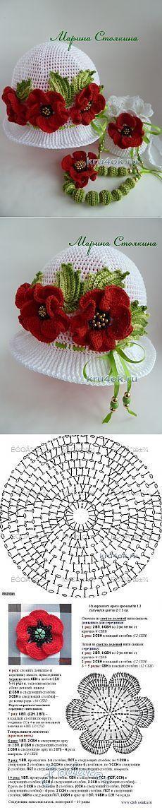 Комплект для девочки Маки — работа Марины Стоякиной - вязание крючком на kru4ok.ru
