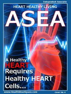 A Healthy Heart - Health Boutiques ASEA is trillions of stable, perfectly balanced Redox Signaling Molecules that repair, replace and replenish at the cellular level. Never has a product provided exactly what every cell in our body requires to perform. http://on.fb.me/1a2LDOz