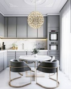Dream Home Interior Grey kitchen ideas brings an excellent breakthrough idea in designing our kitchen. Grey kitchen color will make our kitchen look expensive and luxury. Modern Grey Kitchen, Modern Kitchen Tables, Grey Kitchen Designs, Modern Kitchen Interiors, Luxury Kitchen Design, Home Decor Kitchen, Interior Design Kitchen, Modern Interior Design, Home Kitchens