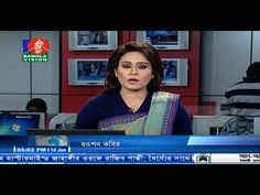 Today Bangla News | Bangla Vision | 14 January 2017 at 5:00 PM