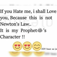 Ya Allah!!! make me according to character of ur prophet pbuh Islamic Qoutes, Muslim Quotes, Allah Quotes, Islamic Messages, Arabic Quotes, Hadith Of The Day, Religious Photos, Learn Islam, Prophet Muhammad
