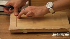 Наклейка паволоки 21.10.19 Butcher Block Cutting Board