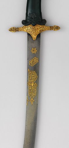 Saber [Turkey] (36.25.1293) | Heilbrunn Timeline of Art History | The Metropolitan Museum of Art