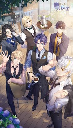 Cool Anime Guys, Handsome Anime Guys, Cute Anime Boy, Boy Character, Character Design, Real Life Rapunzel, 8bit Art, Manga Collection, 5 Anime
