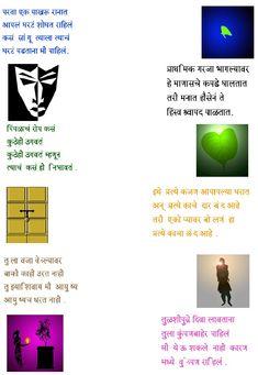 Bhausaheb Patankar Ebook