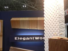 Elegant Wood Co. / PRODUCT - Connect