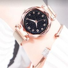 Luxury Luminous Women Watches Starry Sky Magnetic Female Wristwatch Waterproof R, Sport Watches, Watches For Men, Women's Watches, Cheap Watches, Nice Watches, Elegant Watches, Watches Online, Skeleton Watches, Casual Watches
