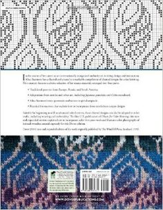 Alice Starmore's Charts for Color Knitting: New and Expanded Edition (Dover Knitting, Crochet, Tatting, Lace): Alice Starmore: 9780486484631...