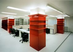 Great use of office pillars in the office.