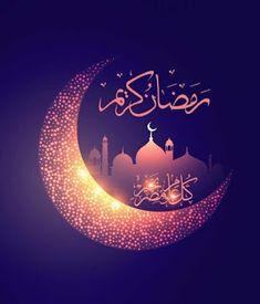 + 100 Ramadan Kareem Greetings : The Most Beautiful Collection of Ramadan Images - Quotes Time Eid Ramadan, Ramadan Karim, Happy Ramadan Mubarak, Ramadan Wishes, Ramadan Greetings, Ramadan Gifts, Eid Mubarak, Ramadan Prayer, Islam Ramadan