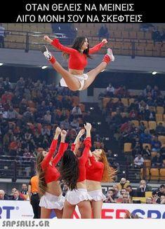 Cheerleading Poses, College Cheerleading, Acrobatic Gymnastics, Sport Gymnastics, Cheerleaders Oops, Chunky Monkey, Photography Women, Sport Girl, Just For Laughs