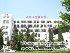 ¿Cómo tarar la enfermedad renal en Shijiazhuang Hospital de la enfermedad renal de China? En nuestro hospital, utilizamos los tratamientos chinos principialmente para tratar la enfermedad renal ,incluye la Micro-Medicina China osmoterapia ,purificación de la sangre, Terapia Círculo, Terapia Enema, medicinas chinas orales etc.