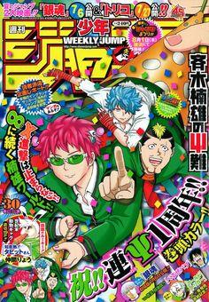 Meninas Star Wars, Manga Art, Anime Art, Poster Anime, Japanese Poster Design, Kpop Posters, Japon Illustration, Japanese Illustration, Cute Poster