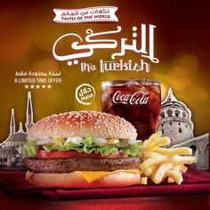 Meet The Turkish Here for the very first time but for a limited time. Only at McDonald's.  يا هلا بالتركيّ التركي يزورك لأول مرّة! لمدة محدودة فقط عند ماكدونالدز