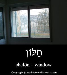 """How to say """"window"""" in Hebrew.    This word dates all the way back to Bereisheet (Genesis) 8:6 and is still the right word to use in Modern Hebrew.  And to remember it -- think """"hole"""" for """"khohl"""", and the """"ohn"""" ending often means """"little one"""".  So this is a little hole in the wall!  Hear it spoken by an Israeli here: http://www.my-hebrew-dictionary.com/window.php"""