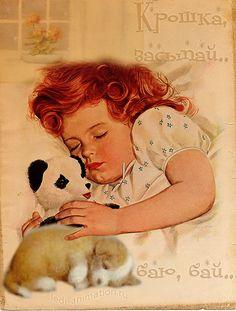 Крошка засыпай, баю, бай... Авторская анимация ledi l