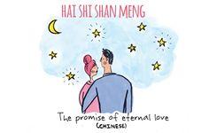 Hai Shi Shan Meng