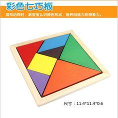 1Pcs Fashion Durable Geometric Wooden Jigsaw Puzzles Kids Education Mental Development Toys for Children board Games  http://playertronics.com/products/1pcs-fashion-durable-geometric-wooden-jigsaw-puzzles-kids-education-mental-development-toys-for-children-board-games/