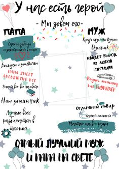 Happy Birthday, Presents, Bullet Journal, Album, How To Plan, Love, Digital, Creative, Kids