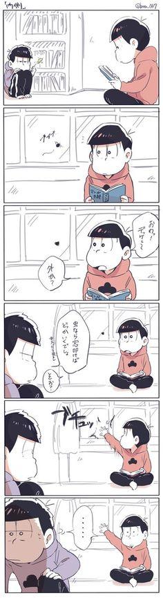 Osomatsu-San ||  Osomatsu, Ichimatsu