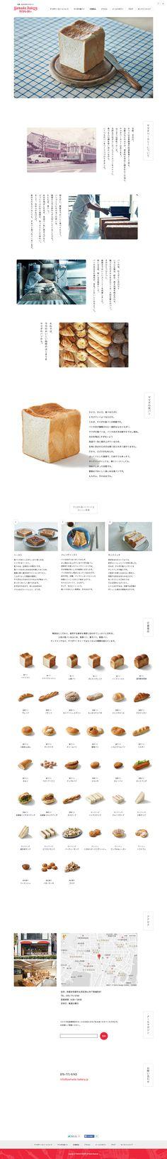 http://yamadabakery.jp/