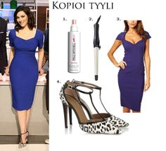 Copy the style: Nigella Lawson in a blue dress and leopard print heels