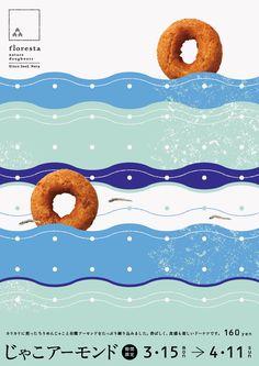 Japanese Poster: Floresta Nature Doughnuts. Satoshi Kondo (Asatte). 2010