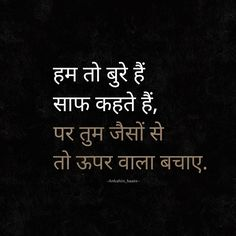 Zindagi Quotes So True - Zindagi Quotes Hindi Quotes Images, Shyari Quotes, Gita Quotes, Desi Quotes, Motivational Picture Quotes, Hindi Quotes On Life, Marathi Quotes, Karma Quotes, Reality Quotes